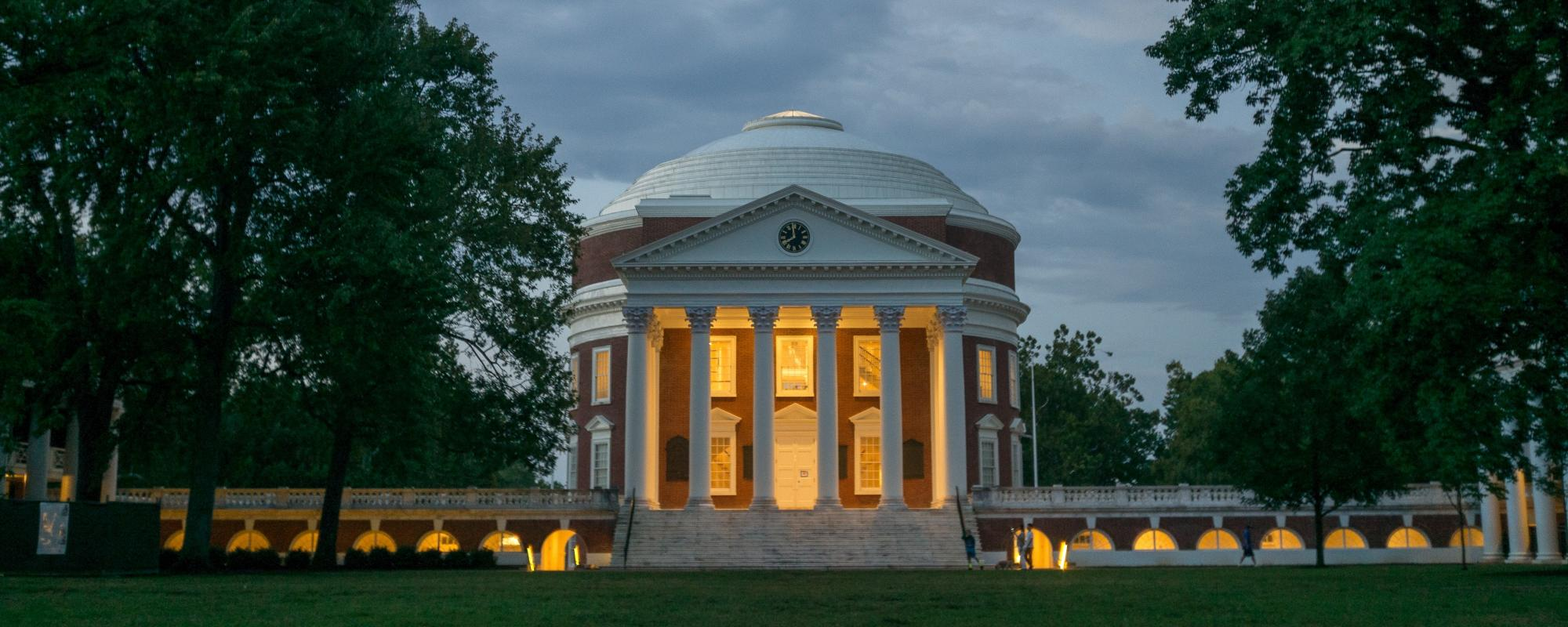 Front of Rotunda at dusk